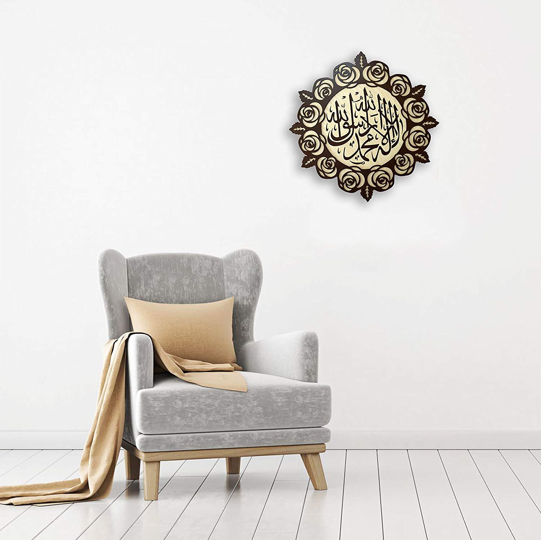 Bazaar Home Decorating: MOMIN BAZAAR Islamic Wooden Home Decor Wall Hanging KALMA